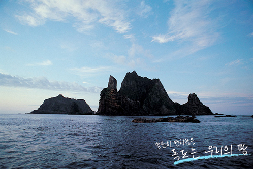 Picture of Dokdo2
