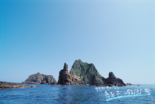 Picture of Dokdo9