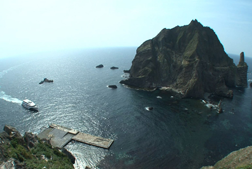 Picture of Dokdo11