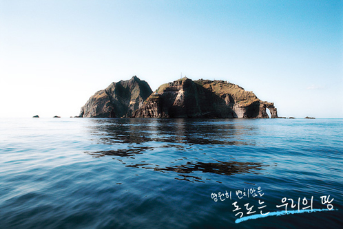 Picture of Dokdo12